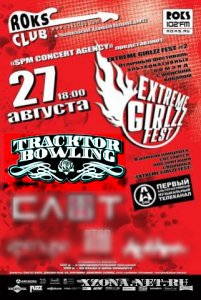 Tracktor Bowling - Extreme Girlzz Fest#2 (2008)