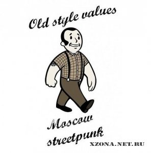 Old Style Values  - Demo  (2011)
