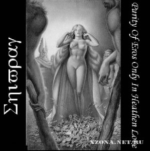 Shivrag - Purity Of Eros Only In Heathen Love  (2009)