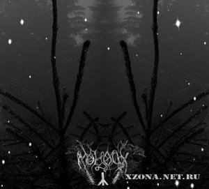 Moloch - Isolation Der Essenz (2010)