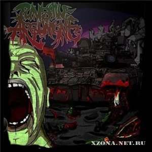 Punishing Argument - War Starts Now EP (2011)