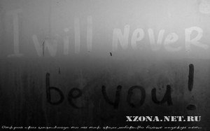 I Will Never Be You - � ������� �� ���� ����� (EP) (2011)