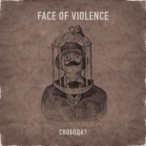Face Of Violence - Свобода? (2011)
