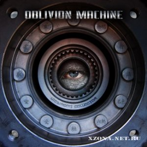 Oblivion Machine - Viewpoint Collector (Ultimate Version 2.13) (2010)