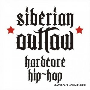 Siberian Outlaw - Demo (2010)