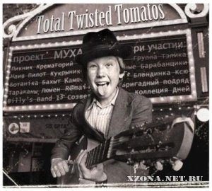 Проект ТТТ - Total Twisted Tomatos (2010)