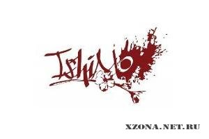 IshiMo - Crown in blood (Single) (2011)