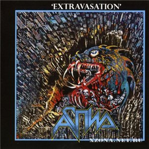 Аспид - Extravasation (Remastered 2007) (1992)