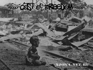 Cost of freedom - ������� ���� ����� �� ��������� (EP) (2010)