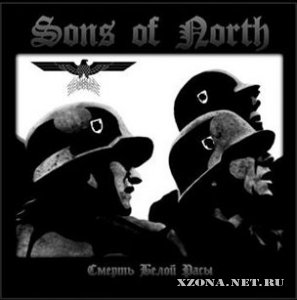 Sons of North (���� ������) - ����������� (2004-2005)