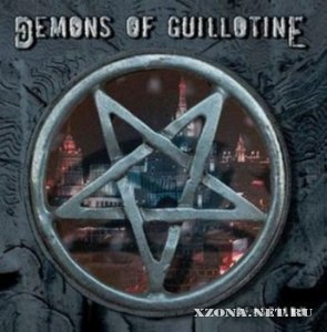 Demons of Guillotine - Дискография (1997-2004)