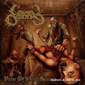 Cranial Osteotomy - Victim Of Wicked Sickness (2011)