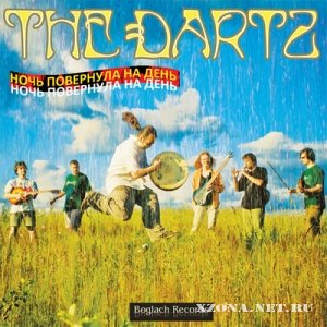 The Dartz - ���� ��������� �� ���� [Single] (2011)