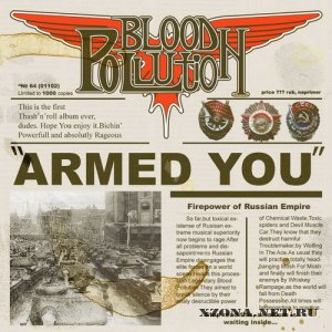 Blood Pollution - 2 Альбома (2009-2010)