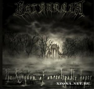 Lethargia - The Kingdom Of Unrealizable Hopes (2004)