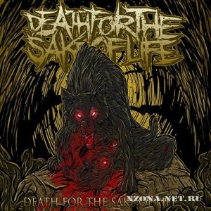 Death for the Sake of Life - Death for the Sake of Life (EP) (2011)