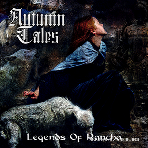 Autumn Tales - Дискография (2007-2011)