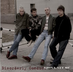 Disorderly Conduct - S/T (2011)