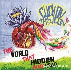 Click On This Icon - The World That Hidden In My Head [EP] (2011)