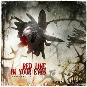 Red Line In Your Eyes - Ненависть [Single] (2011)