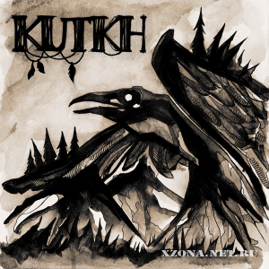 KUTKH - Earth Without Light (2011)