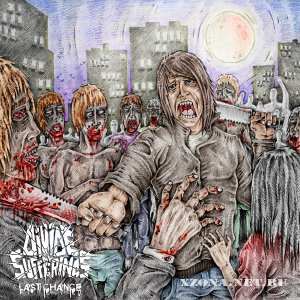Divide my sufferings - Last chance (EP) (2011)