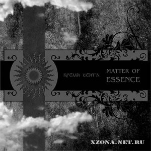 Matter Of Essence - 2 Альбома (2009-2010)