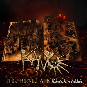 Kano - The Revelation of SJD (Single) (2011)