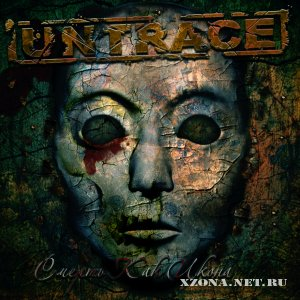 Untrace - ������ ��� ����� (2011)