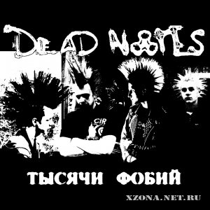Dead Notes - ������ ����� (2009)