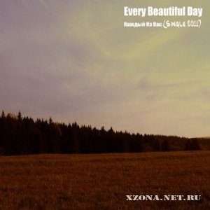 Every Beautiful Day - Каждый из нас (Single) (2011)