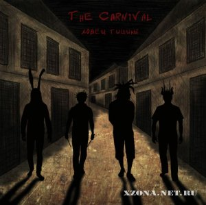 The Carnival - Ловец тишины (2011)