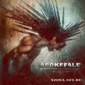 Apokefale - Dictator (Single) (2011)