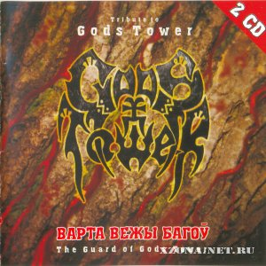 Gods Tower - Дискография (1992-2011)