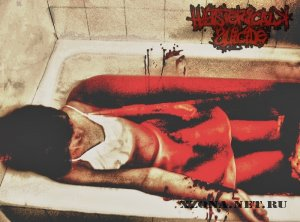 Hysterical Suicide - I Raped My Sister (Single) (2011)