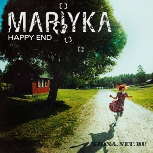 Mariyka - Happy end [Single] (2011)