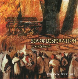 Sea of Desperation - 3 Альбома (2005-2007)