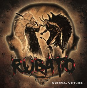 Rubato - Choice (EP) (2011)