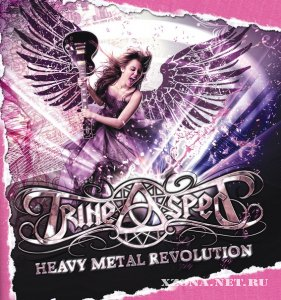 Trine Aspect (ex-Aristea) - Heavy Metal Revolution (EP) (2011)