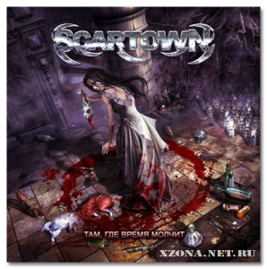 Scartown - New songs (2011)