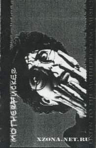 Motherfucker - Listen To The Motherfucking Music! (Demo) (1998)