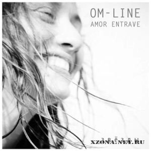 Amor Entrave - Звезды [EP] (2012)