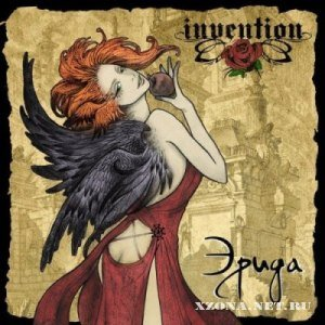 Invention � ����� [Single] (2012)