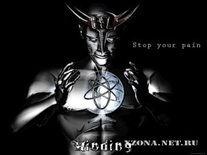 Winding - Stop your pain [Single] (2011)