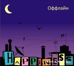 Happiness - Offline (2012)