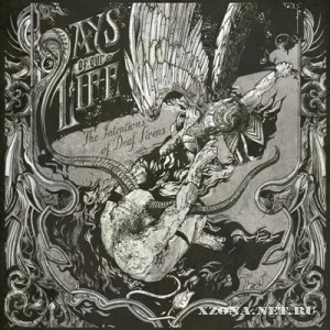 Days Of Our Life - M.J. & Reverie [Single] (2012)