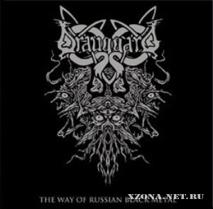 Drauggard - The Way of Russian Black Metal (Promo) (2012)