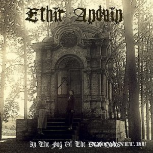 Ethir Anduin - In The Fog Of The Dead Lakes (EP) (2012)