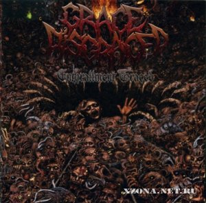 Grace Disgraced - Enthrallment Traced (2012)