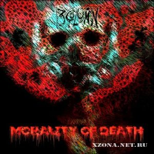 13th Column - Morality of Death [Single] (2012)